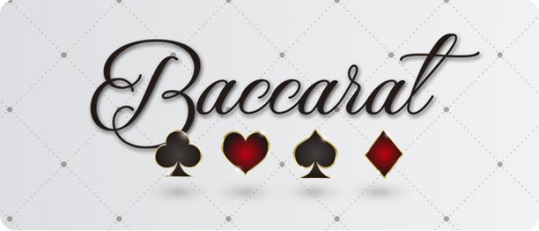 Online Baccarat free: a game of unforgettable emotions with no risk